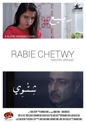 RABIE CHETWY