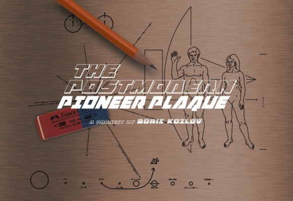 THE POSTMODERN PIONEER PLAQUE